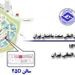 حضور شرکت دقیق سازان در نوزدهمین نمایشگاه بین المللی صنعت ساختمان تهران